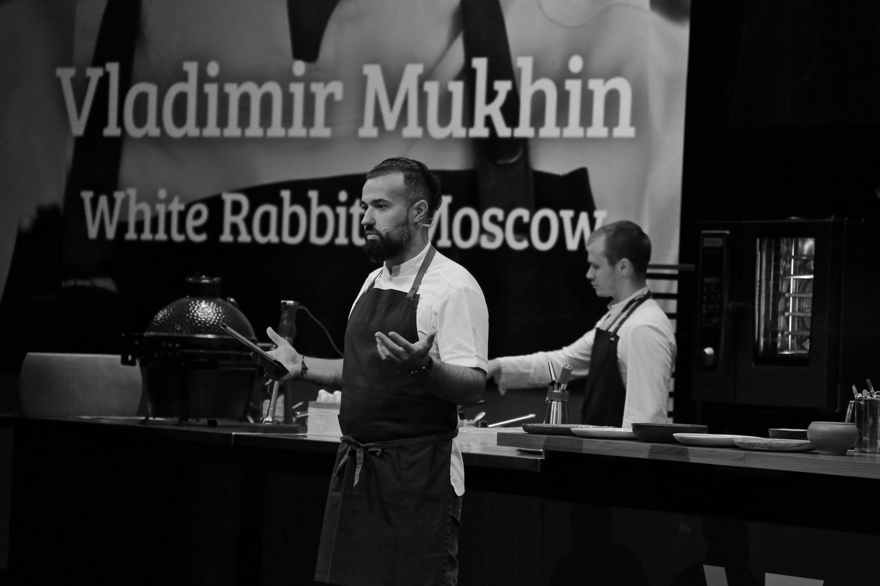 Vladimir Mukhin | Foto: Thomas Ruhl